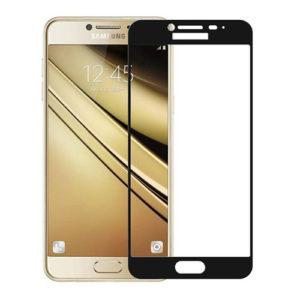 Film de protection Samsung Galaxy J3 ( 2017 )